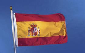 Španělština: půlroční kurz 2x týdně 3 hodiny - Kurz španělštiny - Praha 10