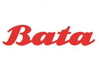 Světoznámý výrobce obuvi - Baťa.